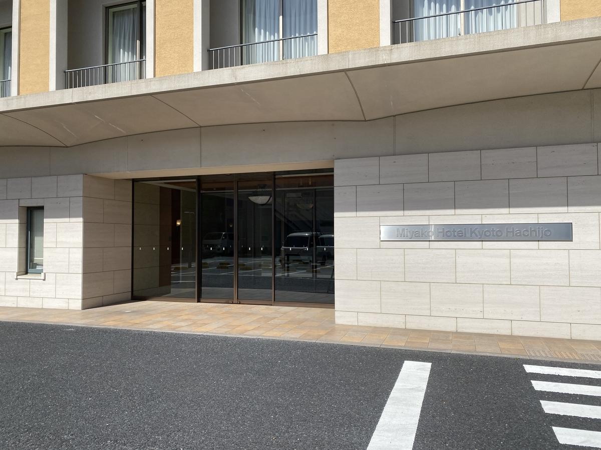 f:id:Nagoya1976:20210510182025j:plain