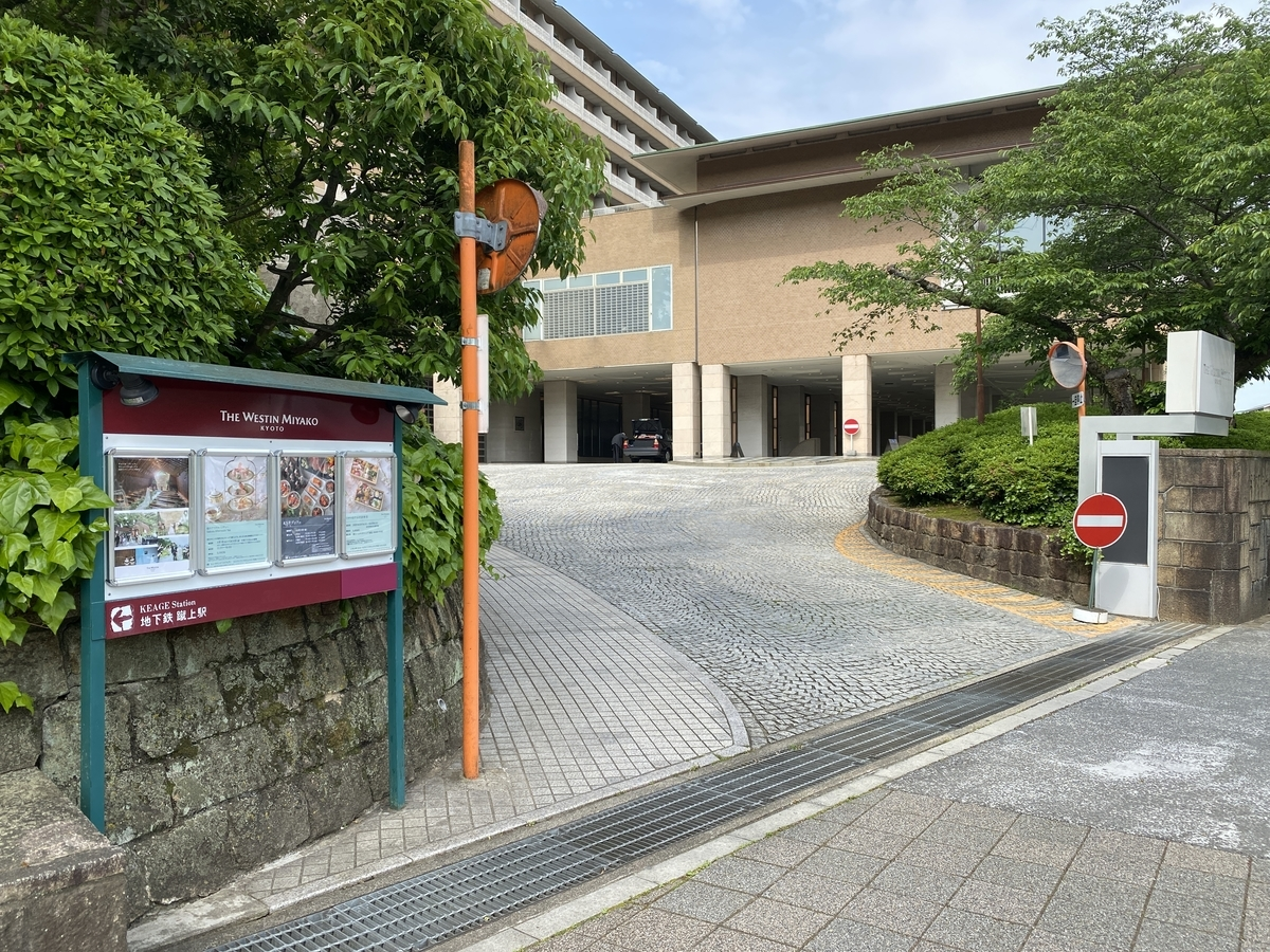 f:id:Nagoya1976:20210511195534j:plain