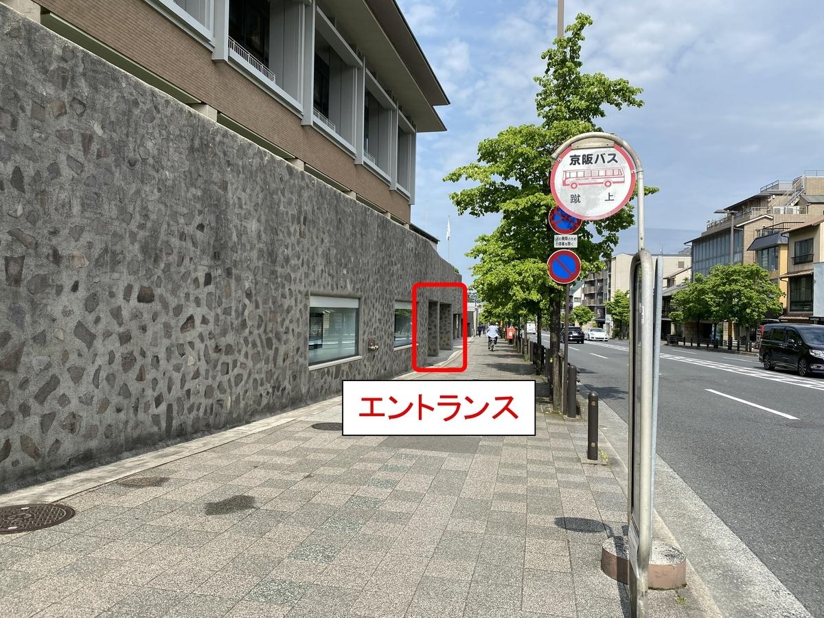 f:id:Nagoya1976:20210511213825j:plain