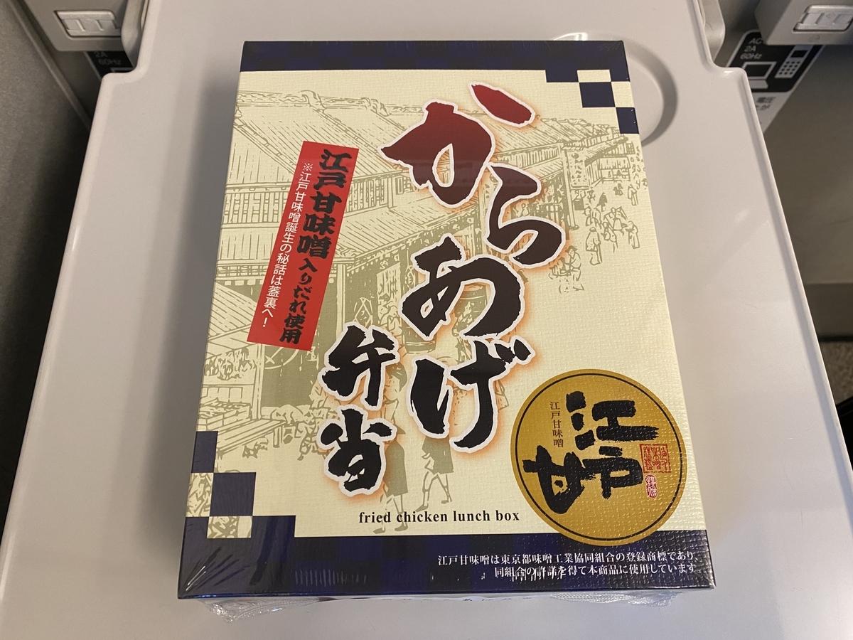 f:id:Nagoya1976:20210512104402j:plain