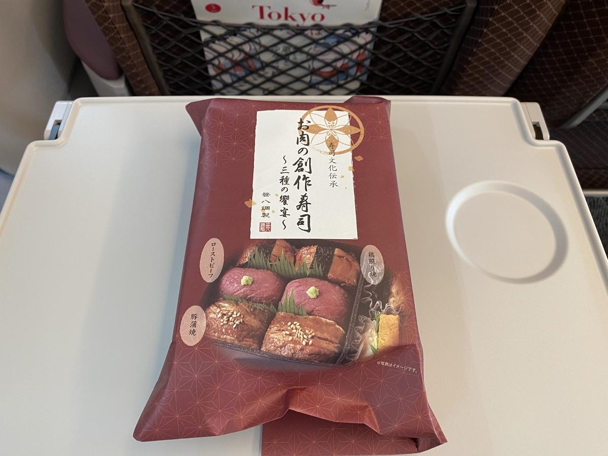 f:id:Nagoya1976:20210513234544j:plain