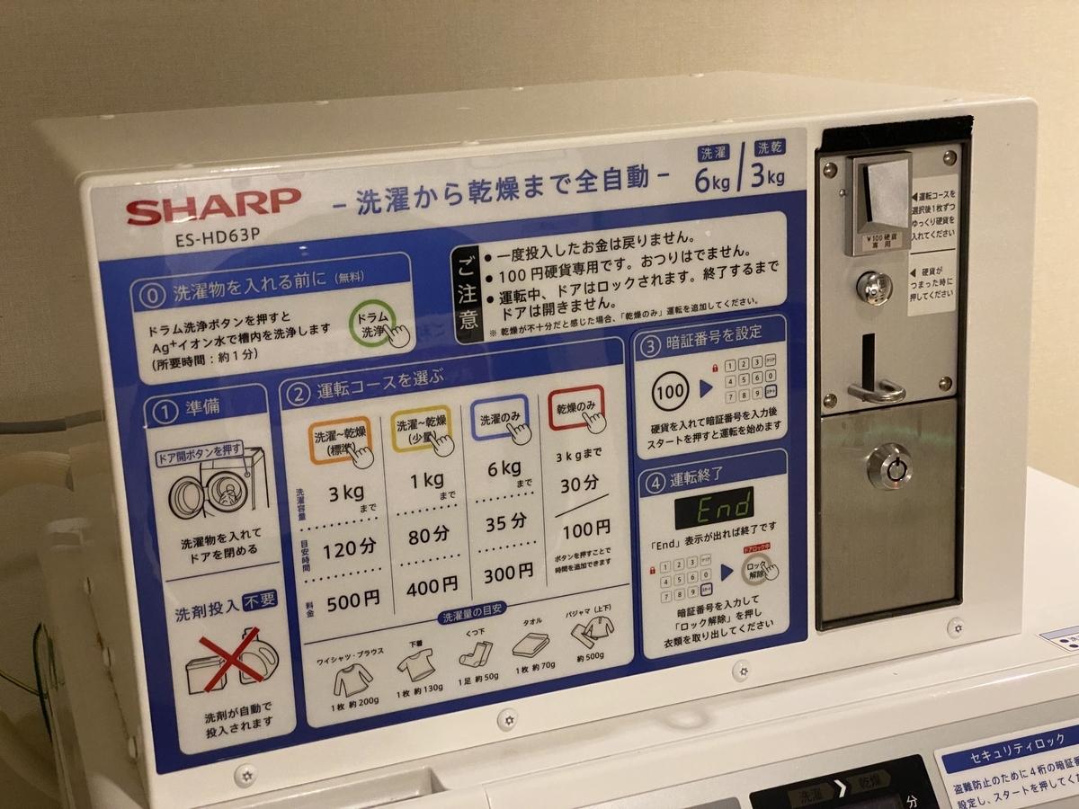 f:id:Nagoya1976:20210520221746j:plain