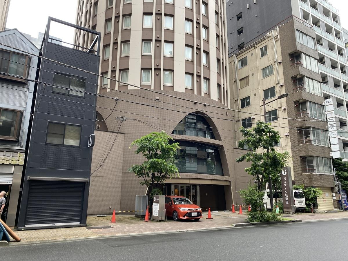 f:id:Nagoya1976:20210521220854j:plain