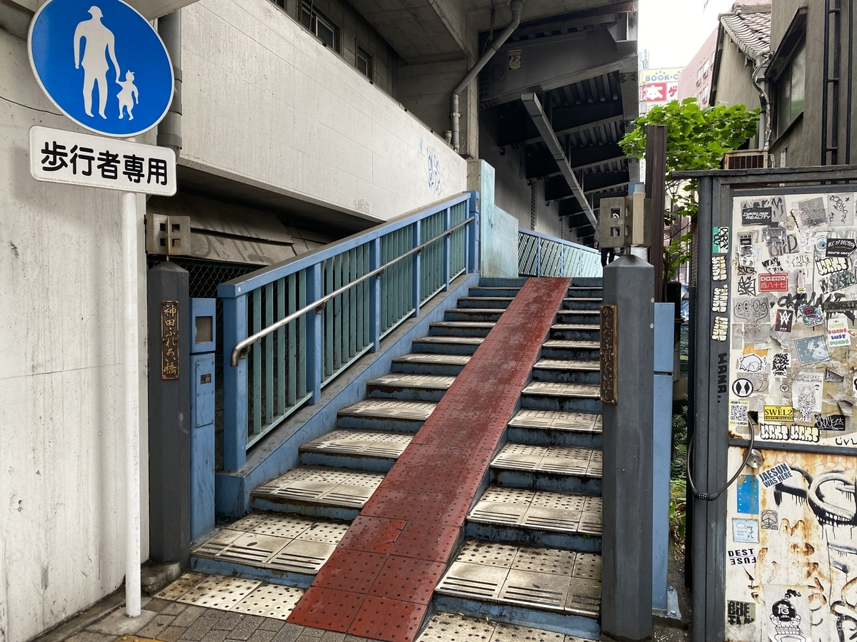 f:id:Nagoya1976:20210521222841j:plain