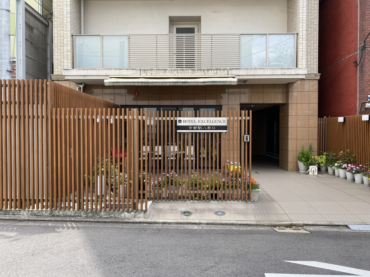 f:id:Nagoya1976:20210522100307j:plain