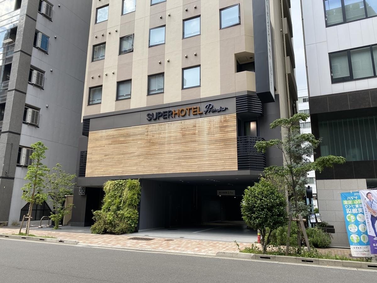 f:id:Nagoya1976:20210530183730j:plain
