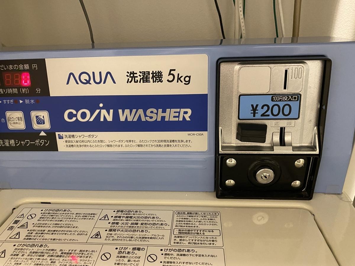 f:id:Nagoya1976:20210530221333j:plain
