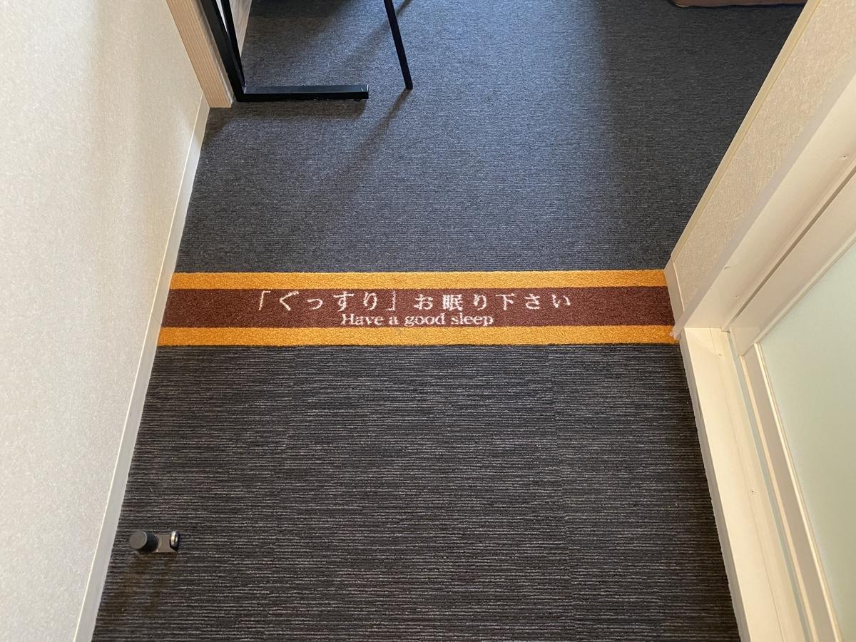 f:id:Nagoya1976:20210531092056j:plain