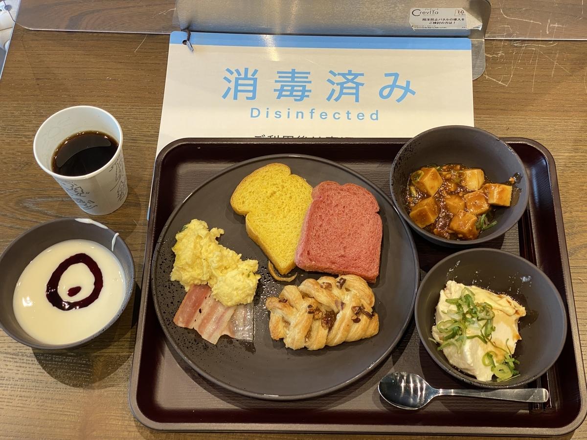 f:id:Nagoya1976:20210531094049j:plain
