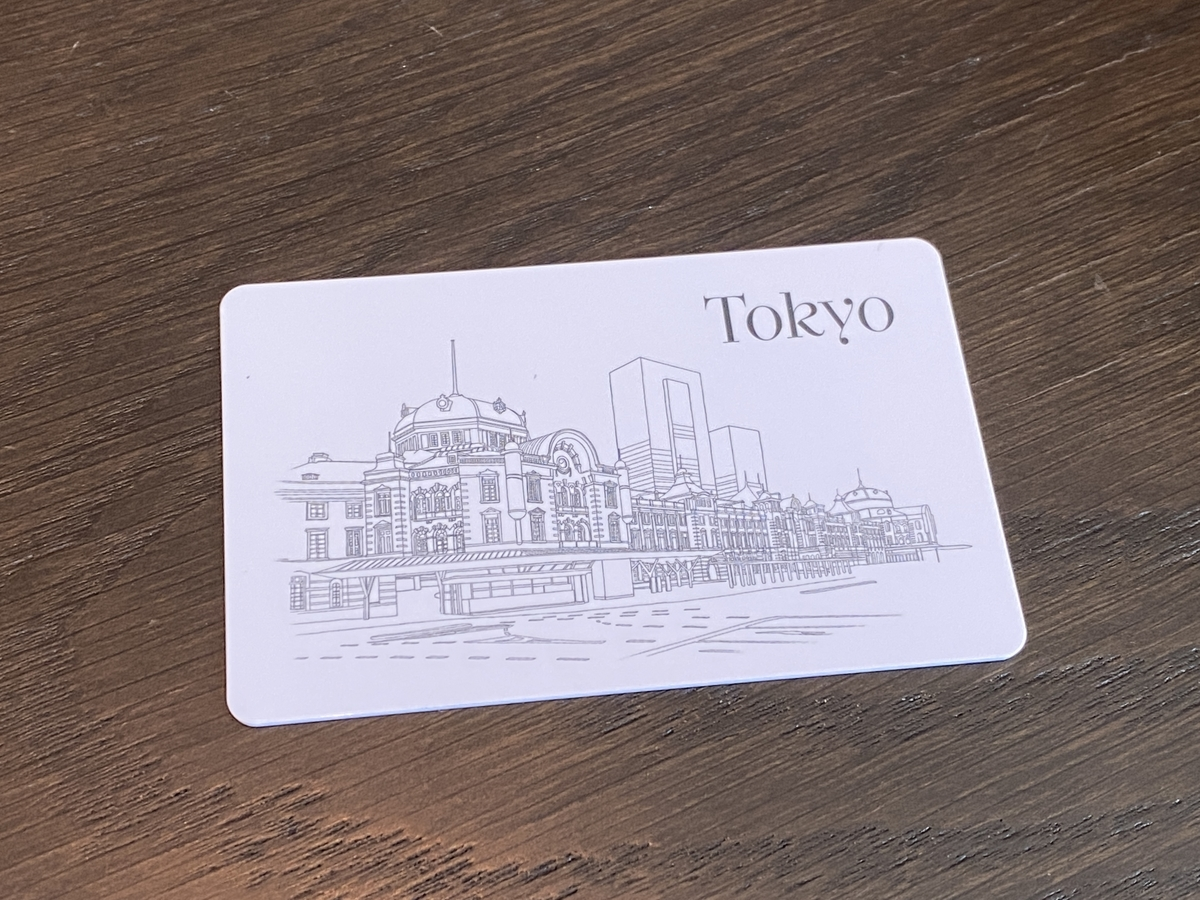 f:id:Nagoya1976:20210601125312j:plain