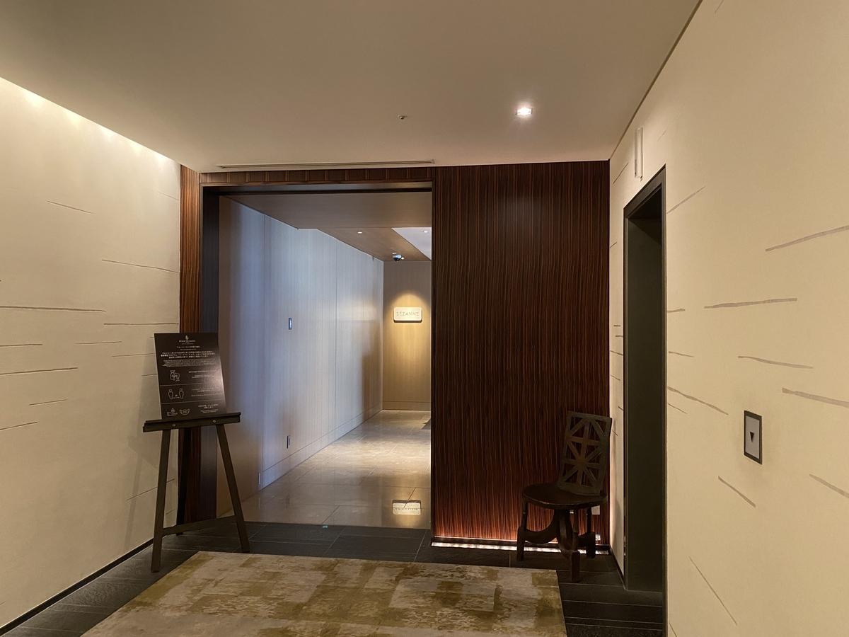 f:id:Nagoya1976:20210601170259j:plain