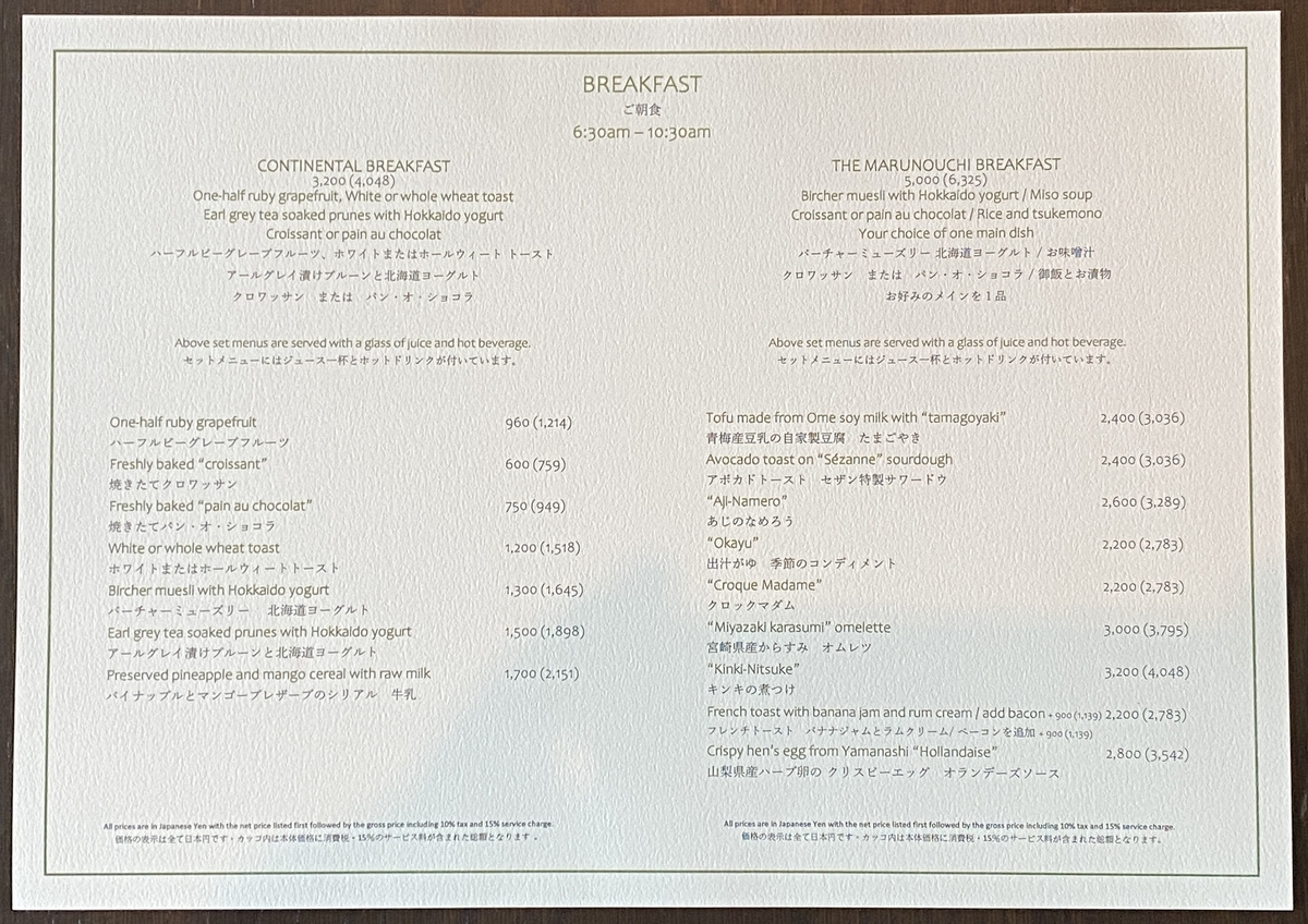 f:id:Nagoya1976:20210601213555j:plain