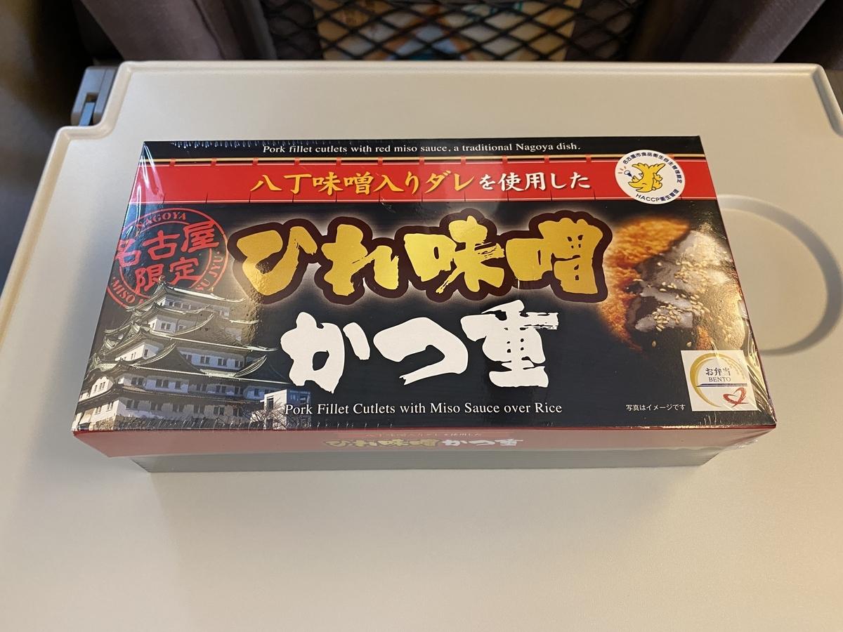 f:id:Nagoya1976:20210604111501j:plain