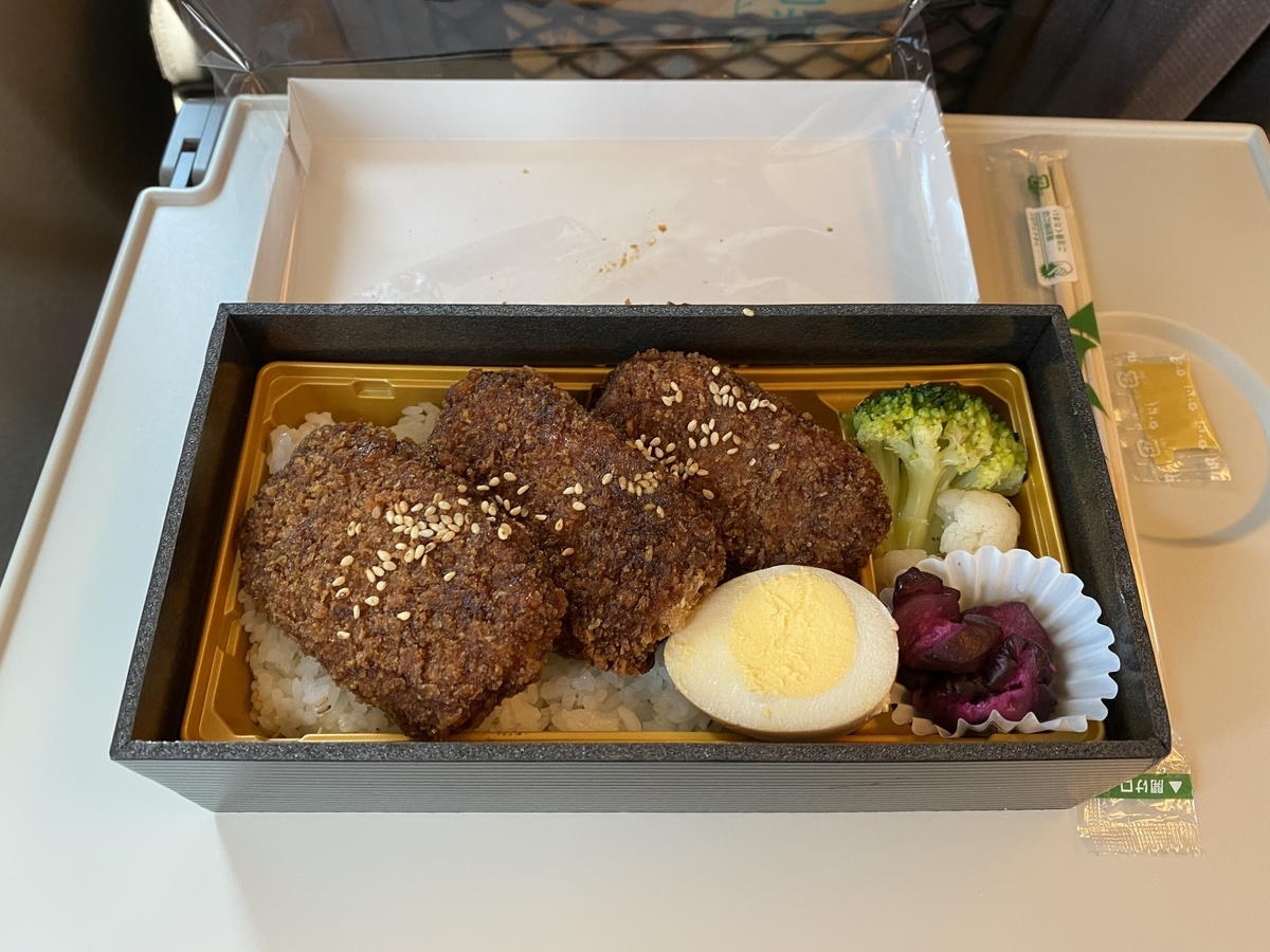 f:id:Nagoya1976:20210604163442j:plain