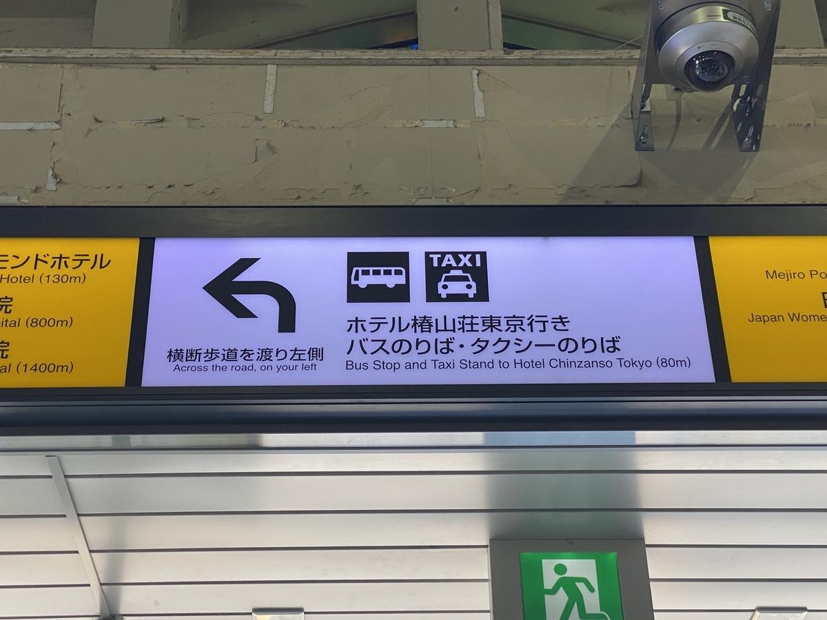 f:id:Nagoya1976:20210609153849j:plain