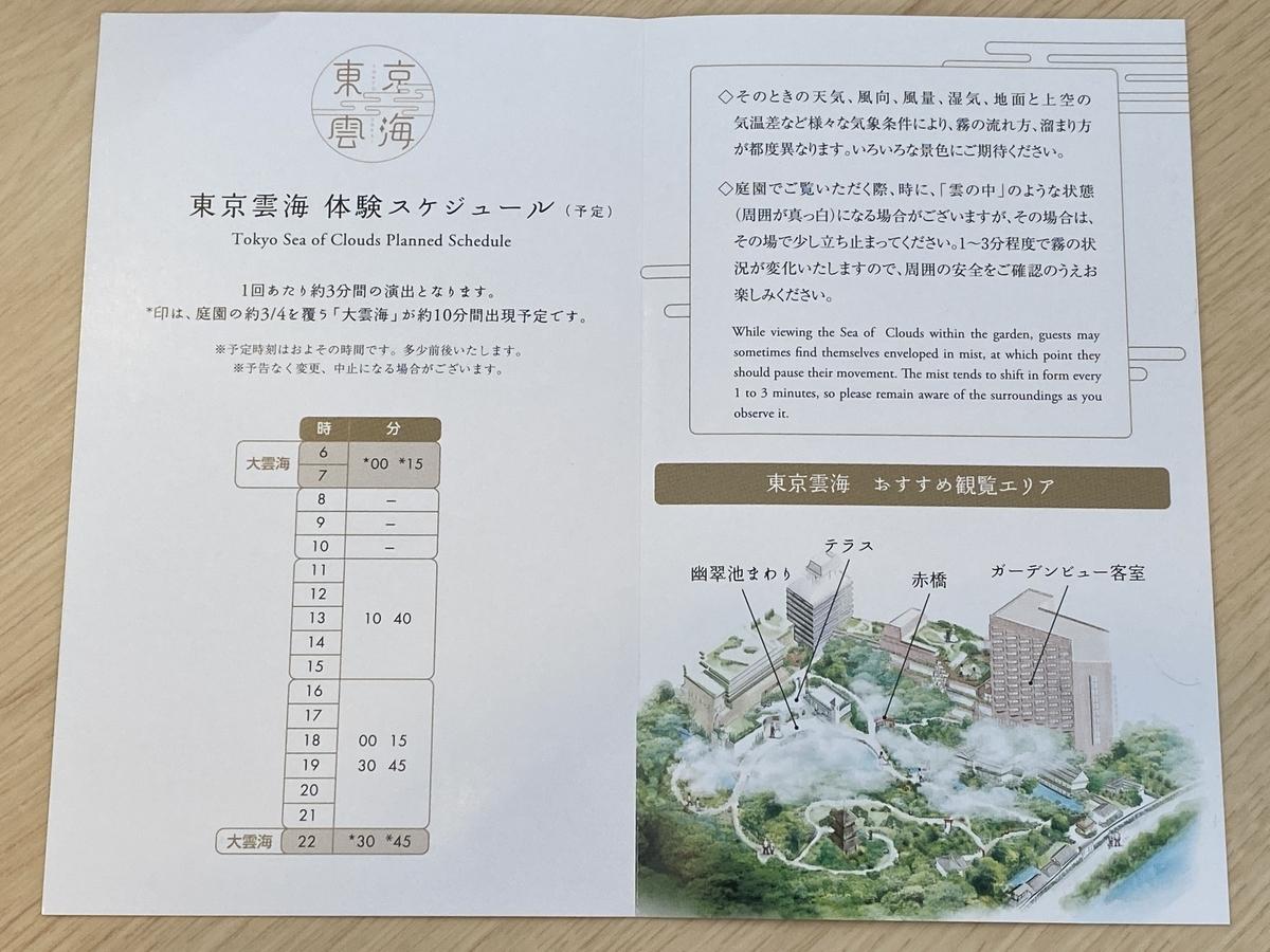 f:id:Nagoya1976:20210611074504j:plain