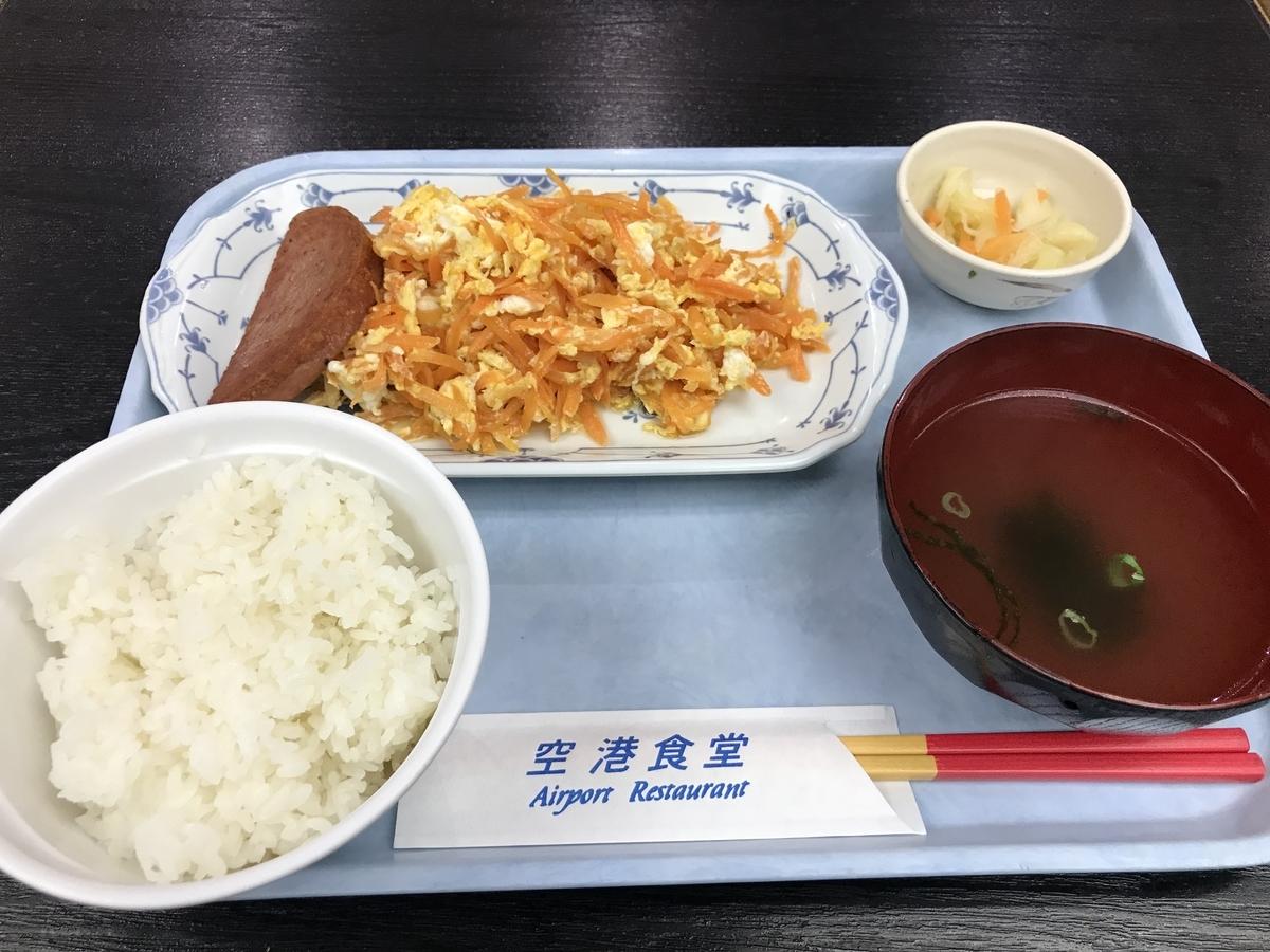 f:id:Nagoya1976:20210617200758j:plain