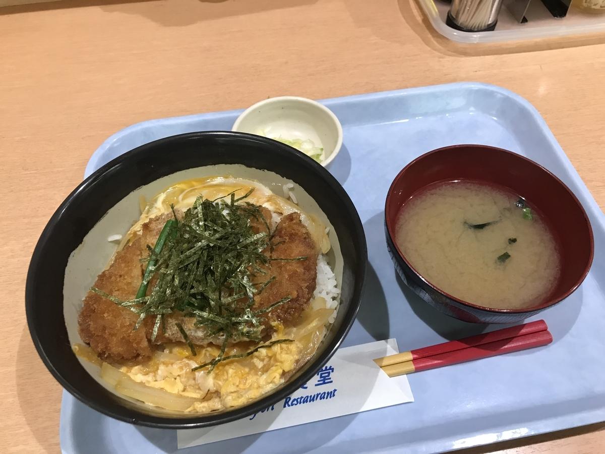 f:id:Nagoya1976:20210617202708j:plain