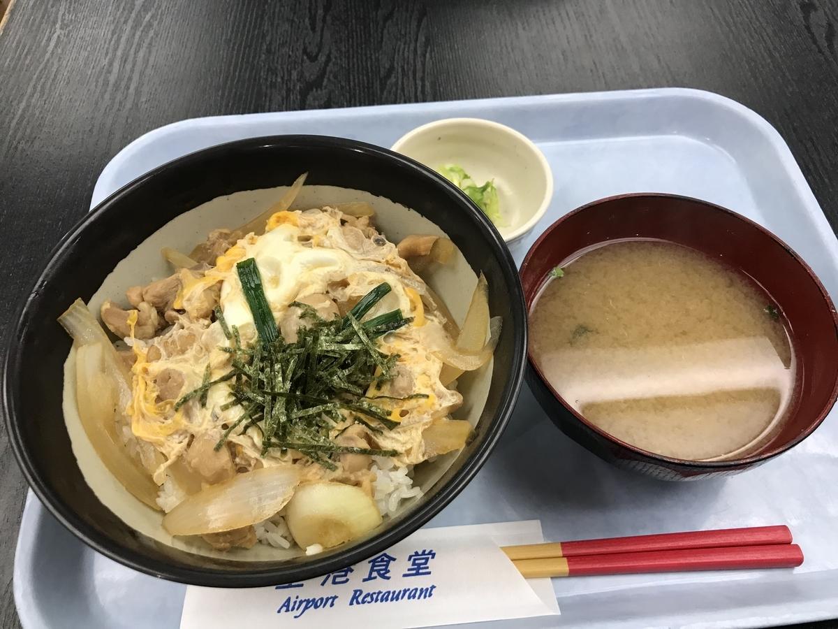 f:id:Nagoya1976:20210617204151j:plain