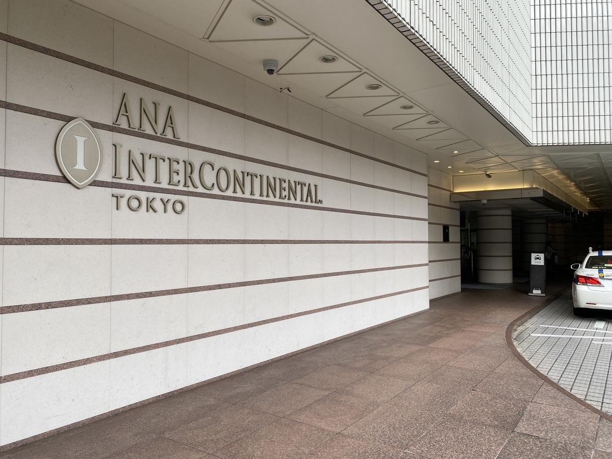 f:id:Nagoya1976:20210624195207j:plain