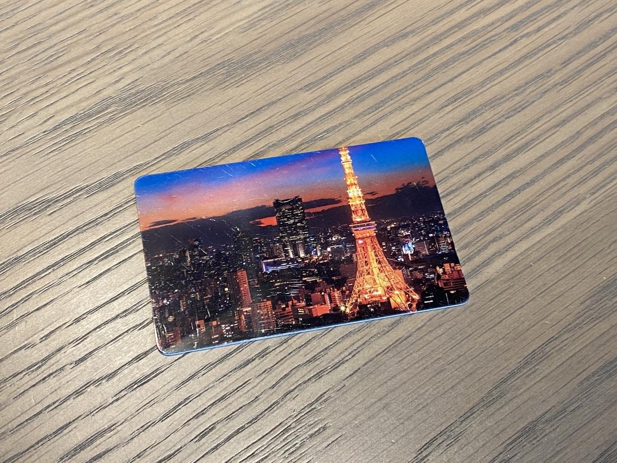 f:id:Nagoya1976:20210625104520j:plain