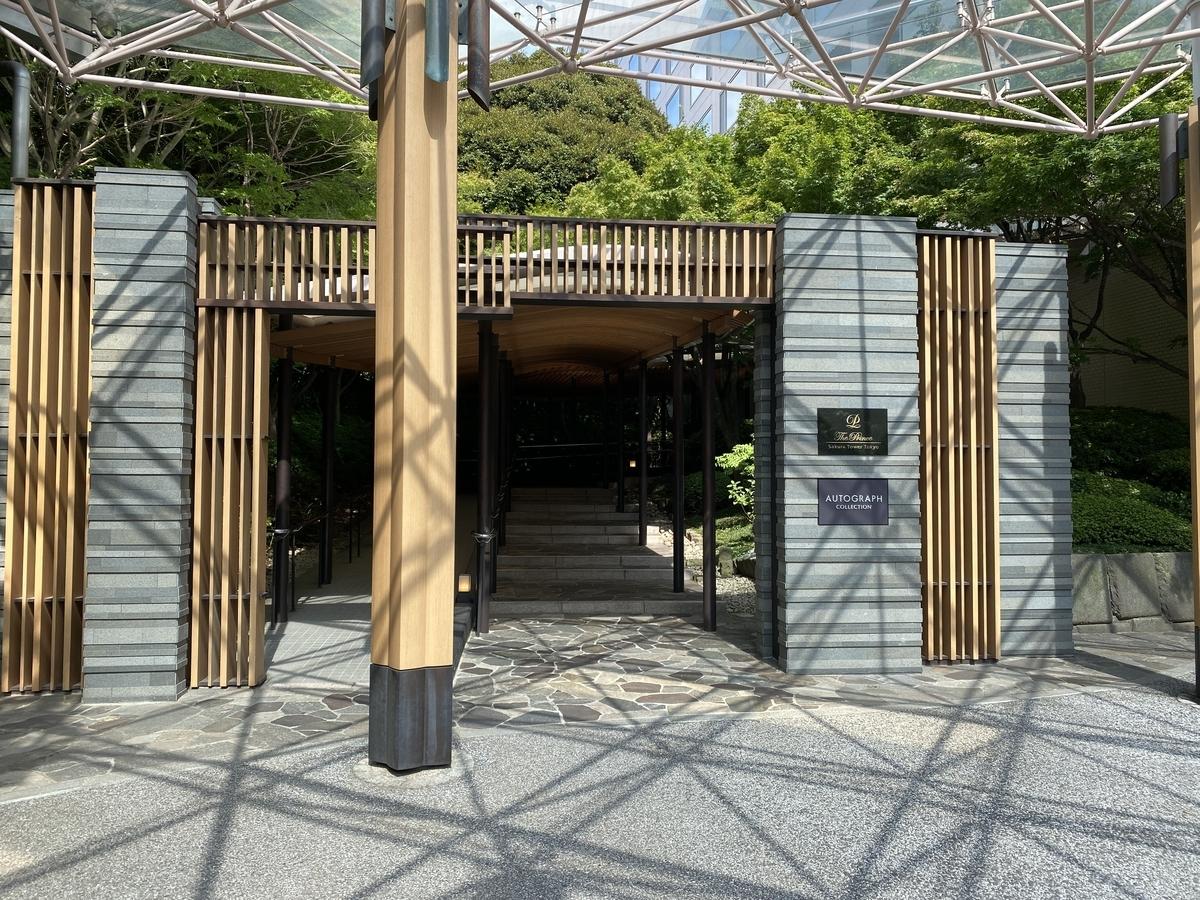 f:id:Nagoya1976:20210626130858j:plain