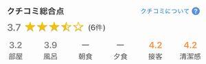 f:id:Nagoya1976:20210627144243j:plain