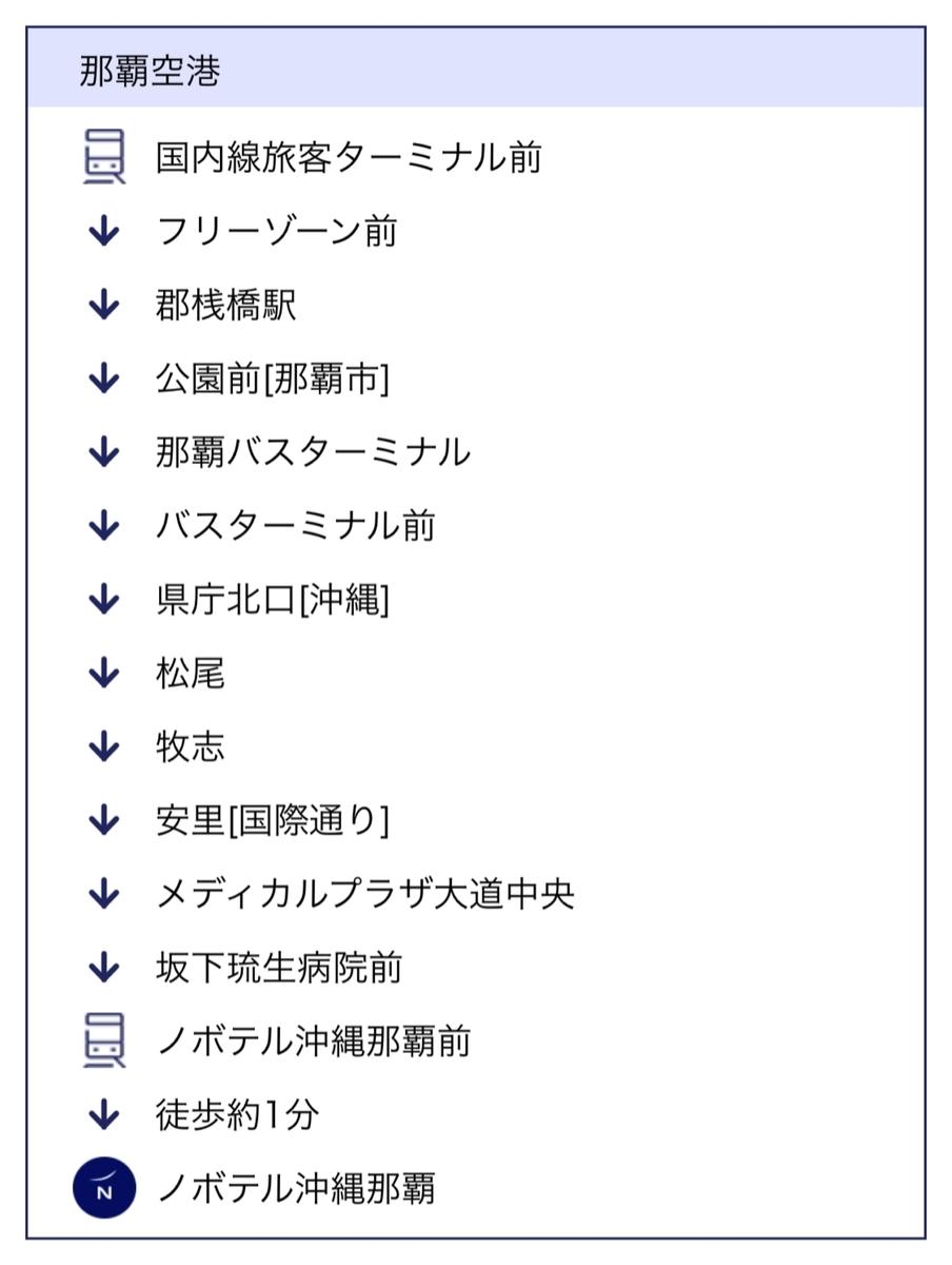 f:id:Nagoya1976:20210704205453j:plain