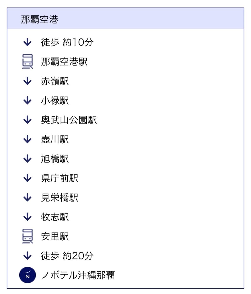 f:id:Nagoya1976:20210704205928j:plain