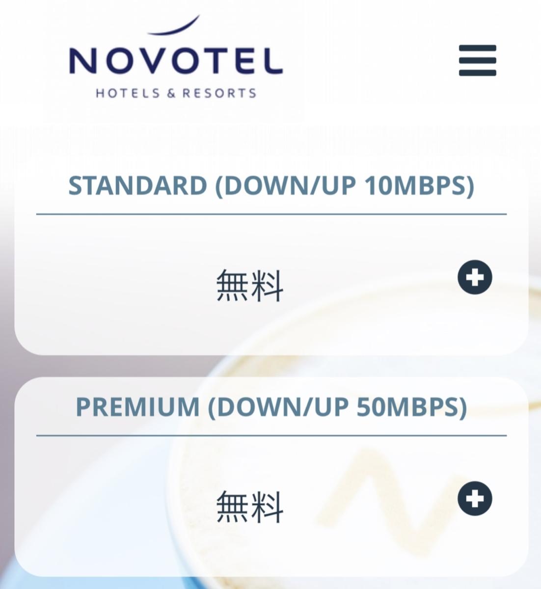 f:id:Nagoya1976:20210704235621j:plain