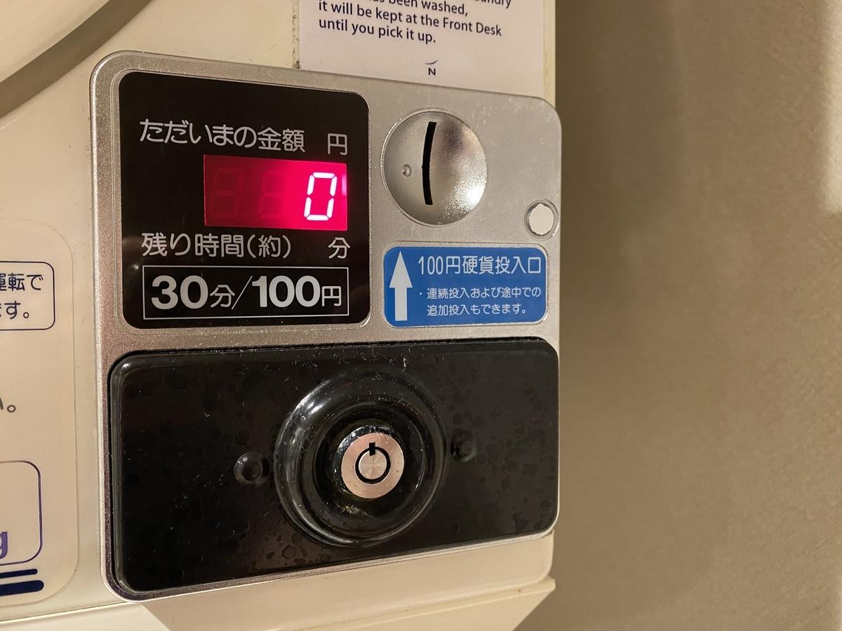 f:id:Nagoya1976:20210705070144j:plain