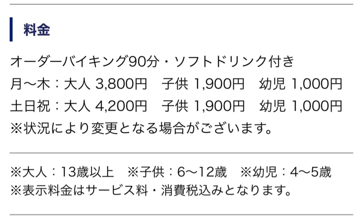 f:id:Nagoya1976:20210705085618j:plain