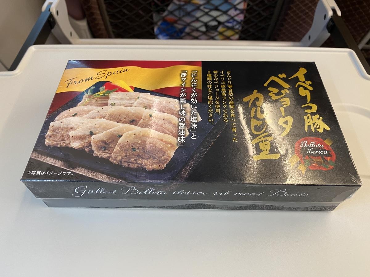 f:id:Nagoya1976:20210709152102j:plain
