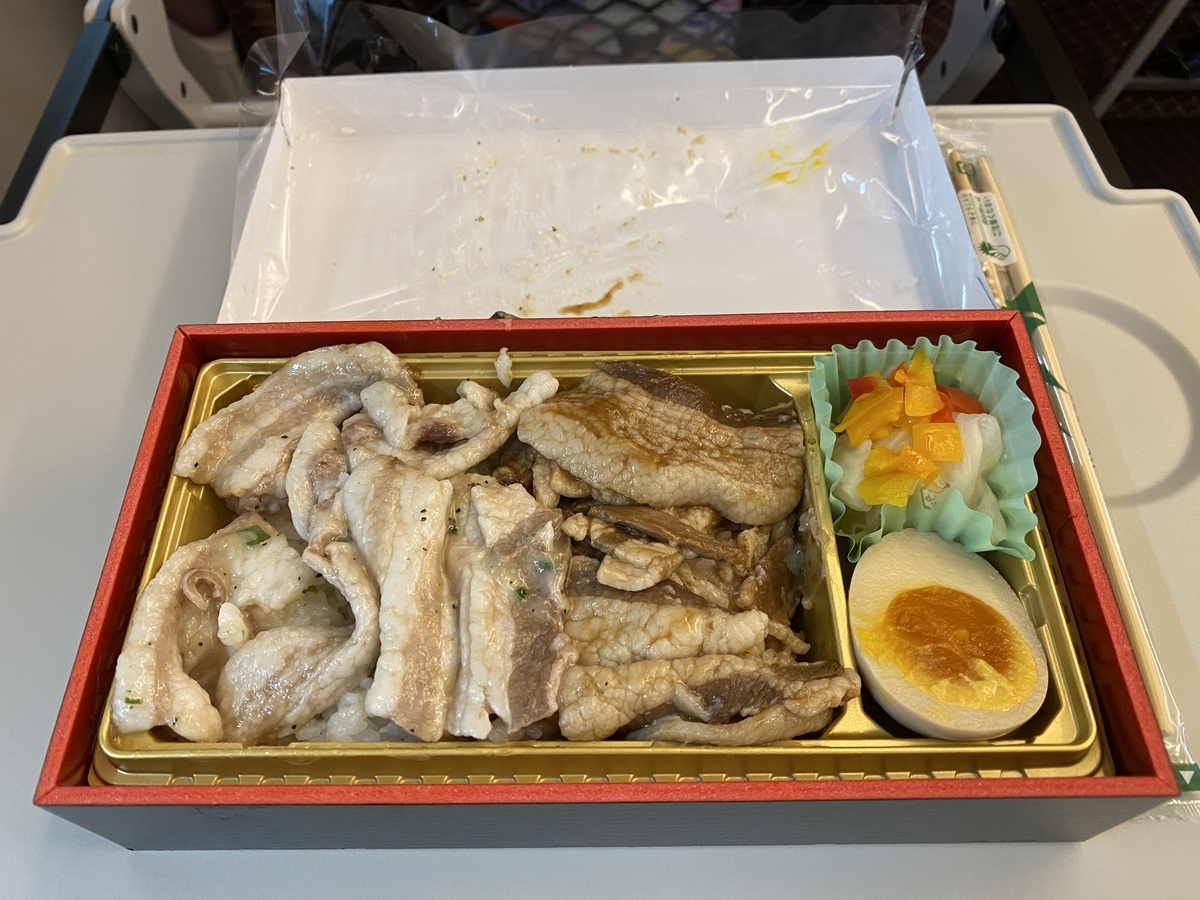 f:id:Nagoya1976:20210709152451j:plain