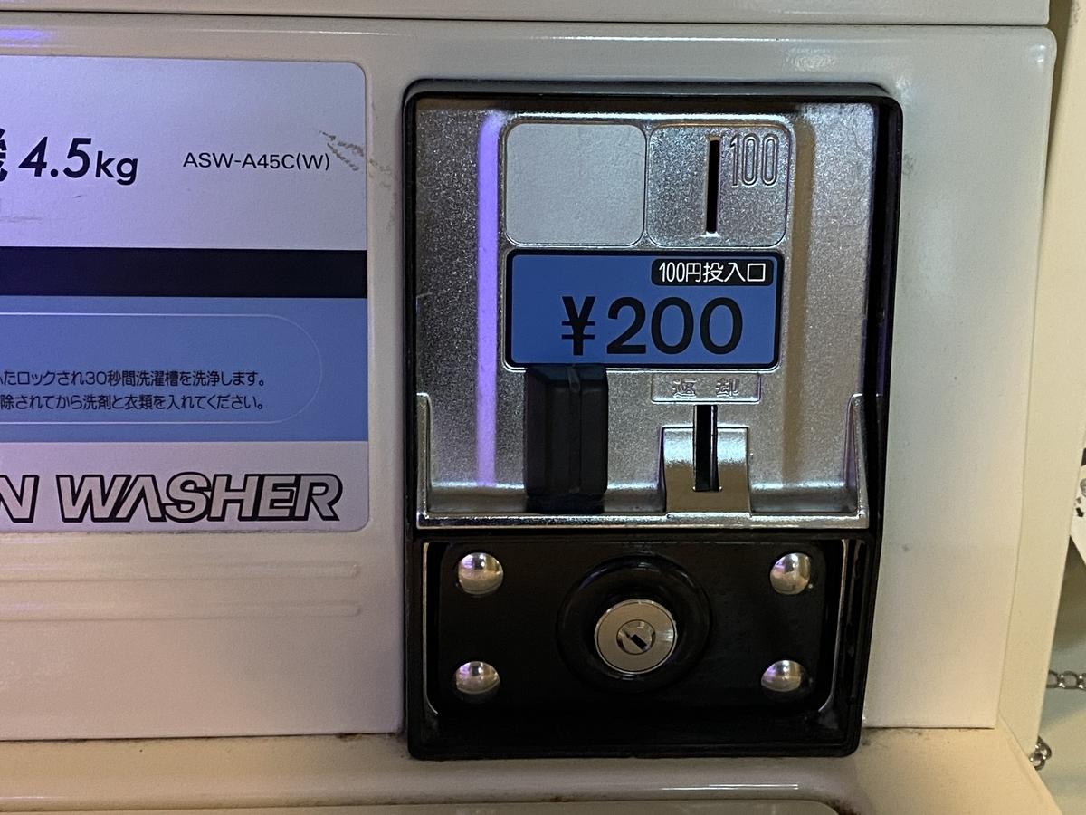 f:id:Nagoya1976:20210710225825j:plain