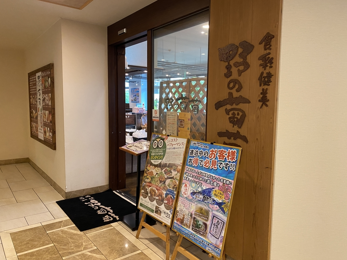 f:id:Nagoya1976:20210711093613j:plain