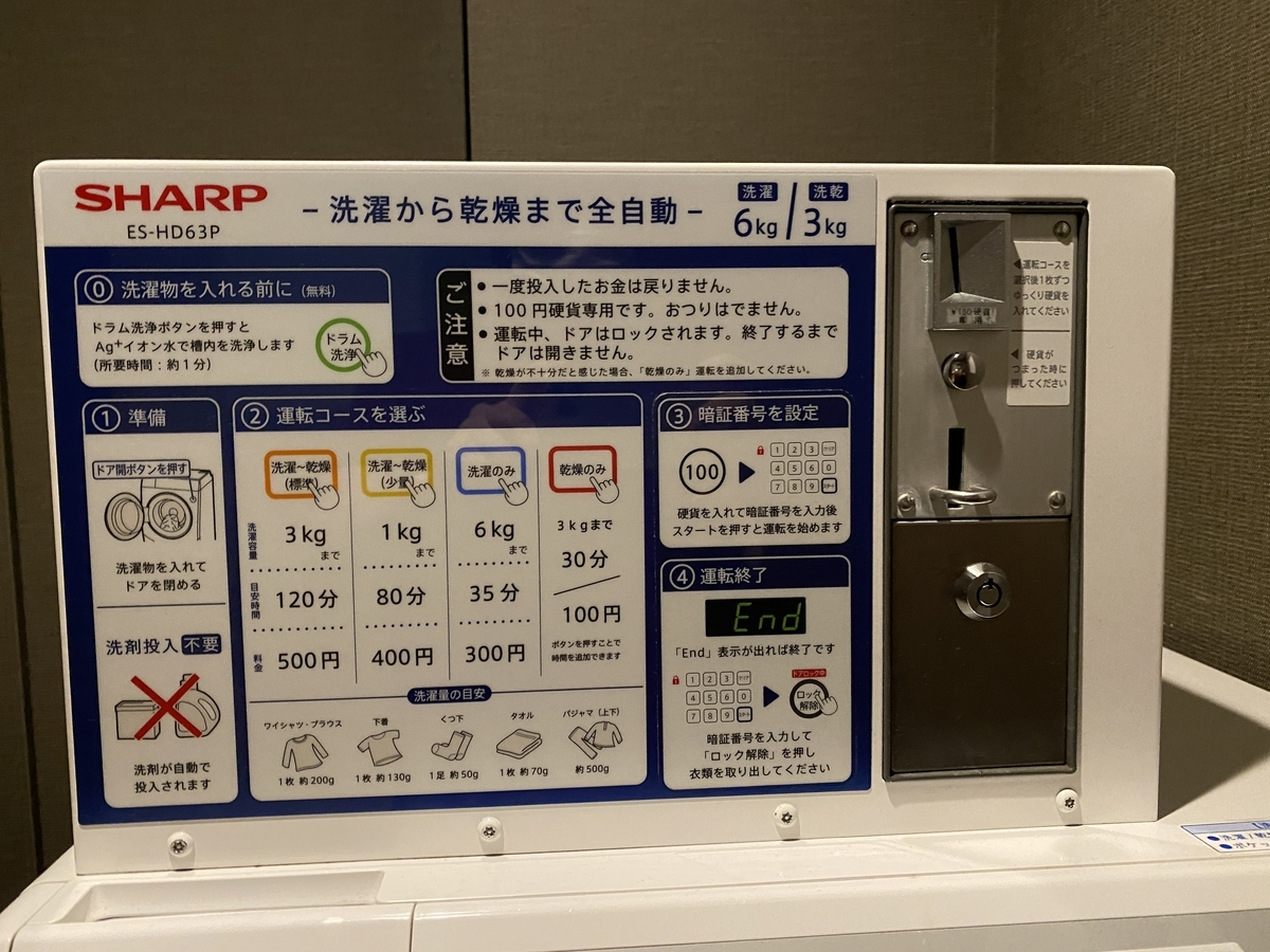 f:id:Nagoya1976:20210712073553j:plain