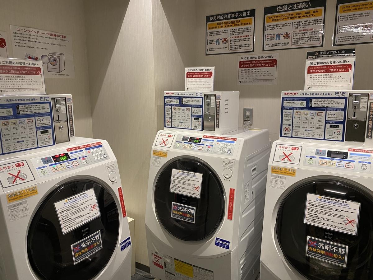 f:id:Nagoya1976:20210722091911j:plain
