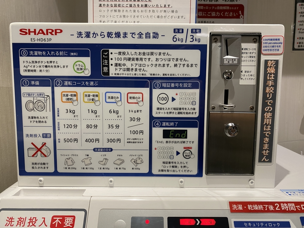 f:id:Nagoya1976:20210722092715j:plain