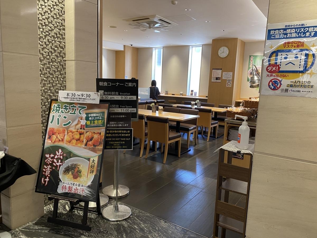 f:id:Nagoya1976:20210722095918j:plain