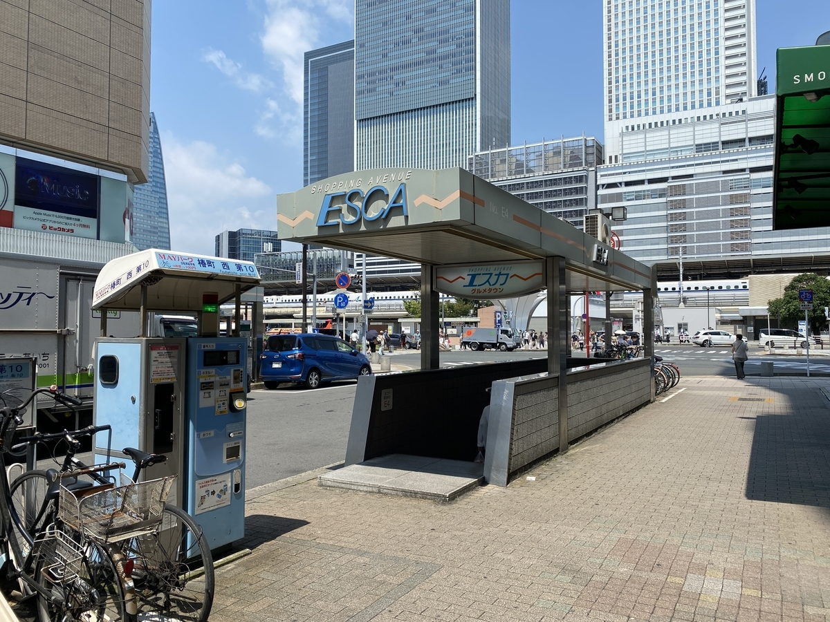 f:id:Nagoya1976:20210722155938j:plain