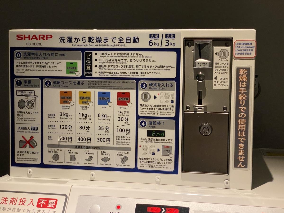 f:id:Nagoya1976:20210723122934j:plain