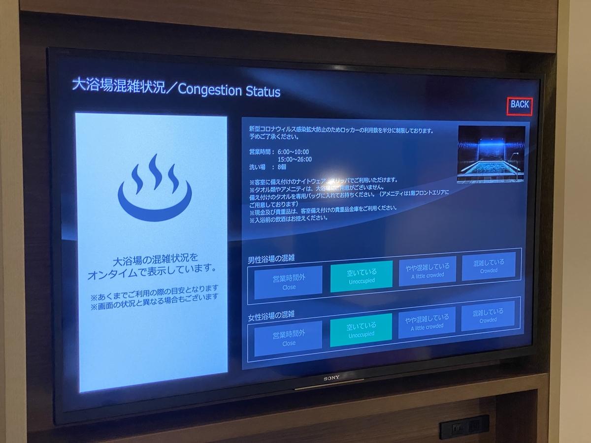 f:id:Nagoya1976:20210723135100j:plain