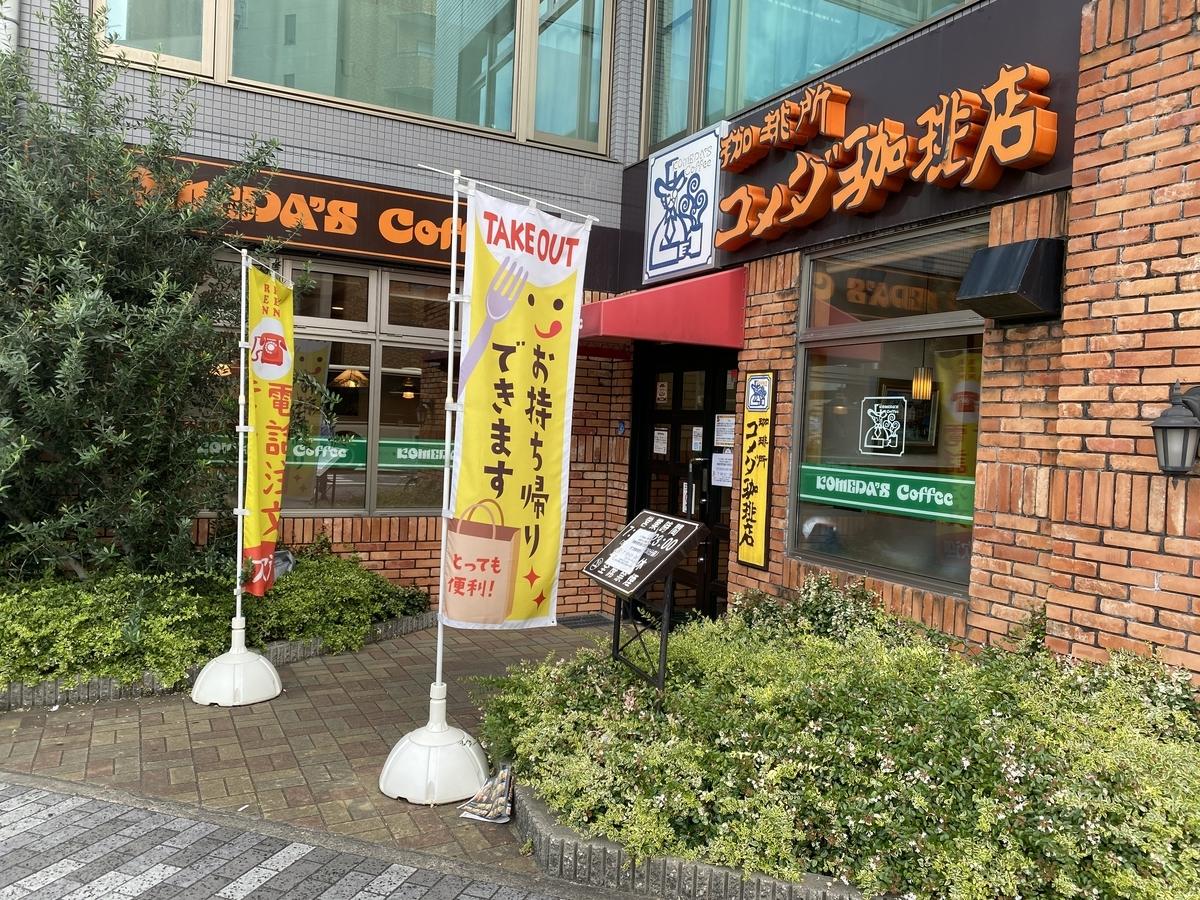 f:id:Nagoya1976:20210725090405j:plain