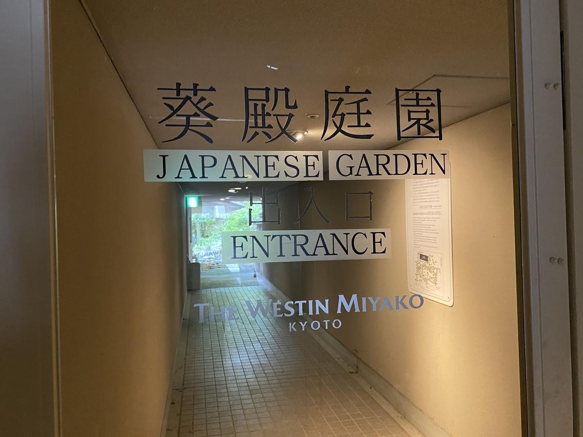f:id:Nagoya1976:20210728165042j:plain