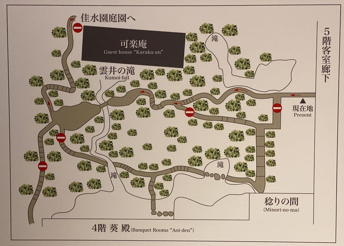 f:id:Nagoya1976:20210728165337j:plain