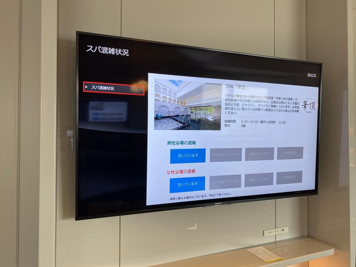 f:id:Nagoya1976:20210728203029j:plain