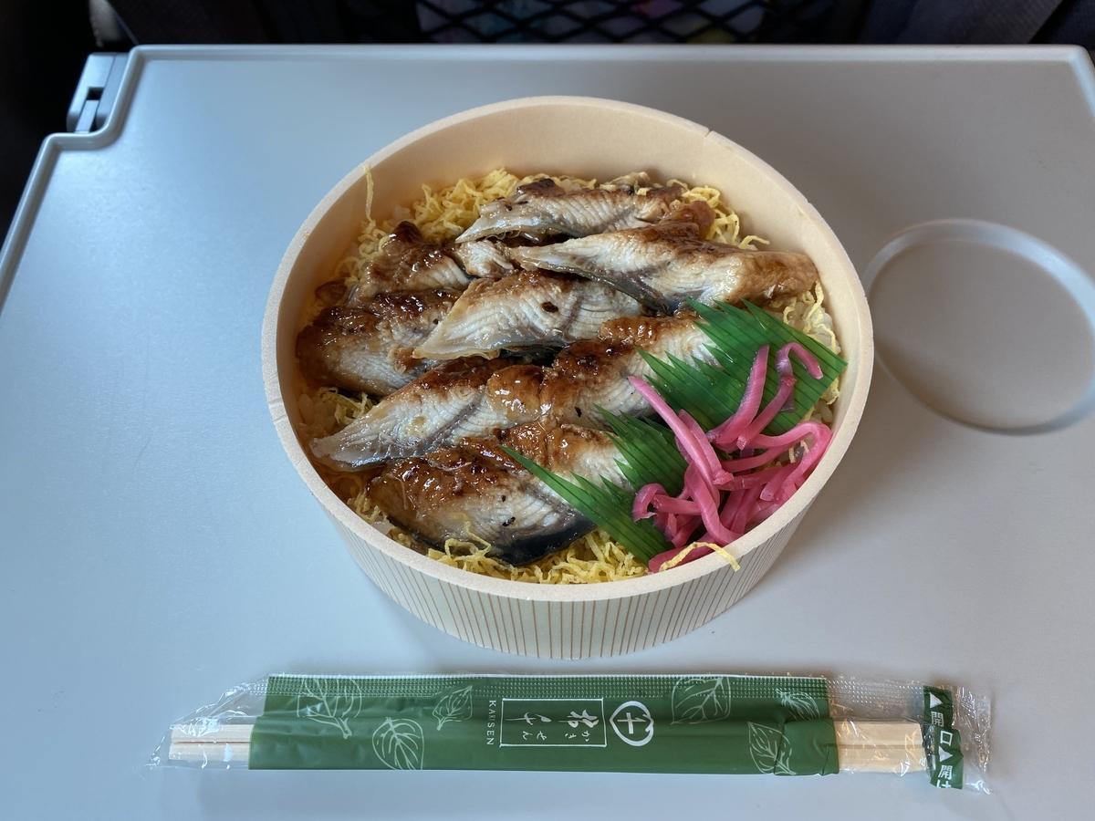 f:id:Nagoya1976:20210805154150j:plain