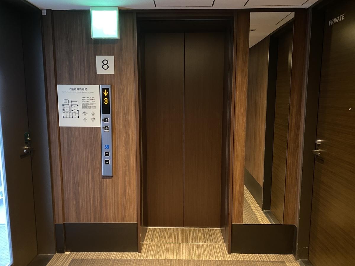 f:id:Nagoya1976:20210805223929j:plain