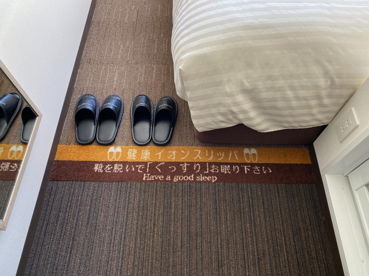 f:id:Nagoya1976:20210805233024j:plain